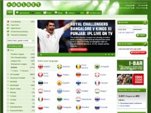 UNIBET BOOKMAKERS Betting Account